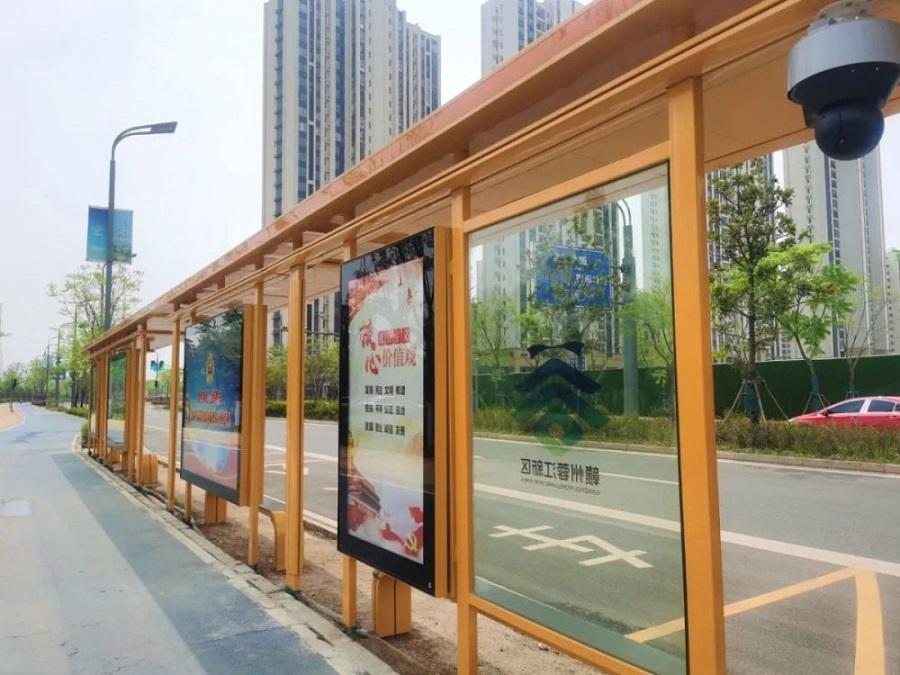 智能公交站台在蓉江新区上线啦!