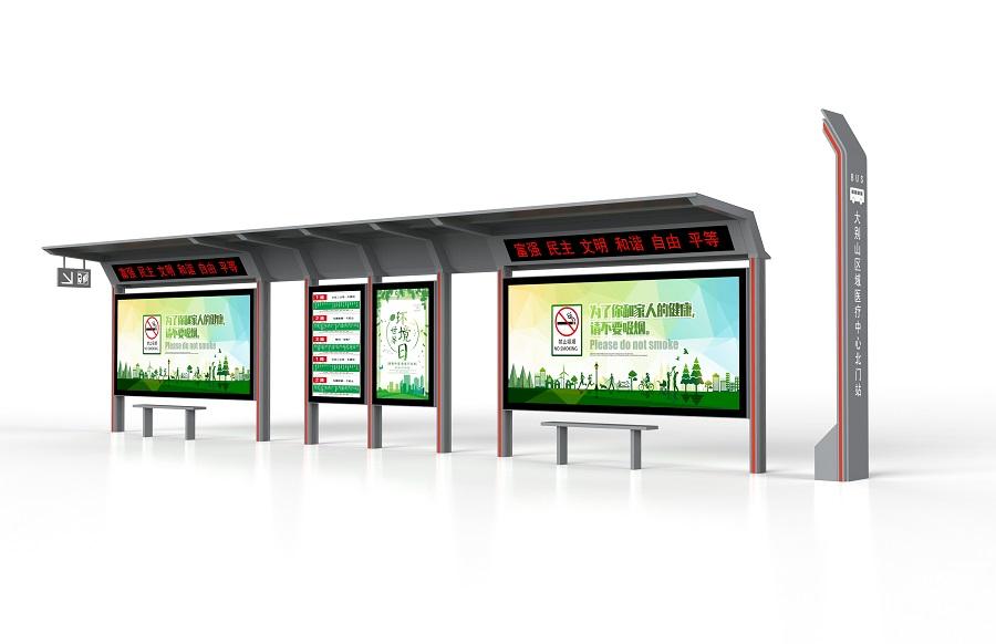 【美城街具】如何选择合适的公交候车亭及它的生产厂家?