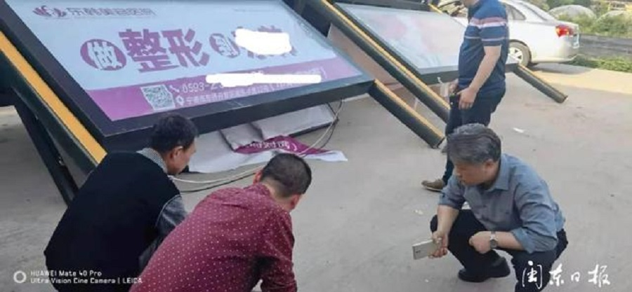 突发~宁川路闽东大广场公交候车亭倾覆事件调查结果