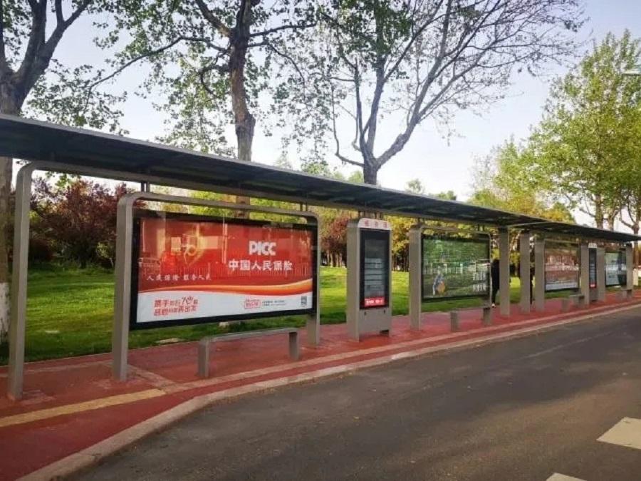 新型泡沫铝材料首次应用于公交候车亭建设