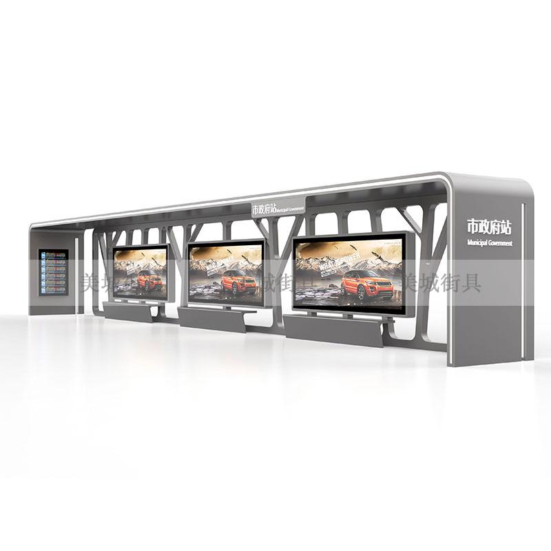 智能化公交候车亭